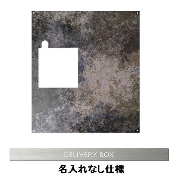 エクスタイル 宅配ボックス コンボ 推奨パネル マテリアル 錆び 名入れ無し コンパクトタイプ 右開きタイプ(R) ECOPC-55-R-1 マテリアル 錆び