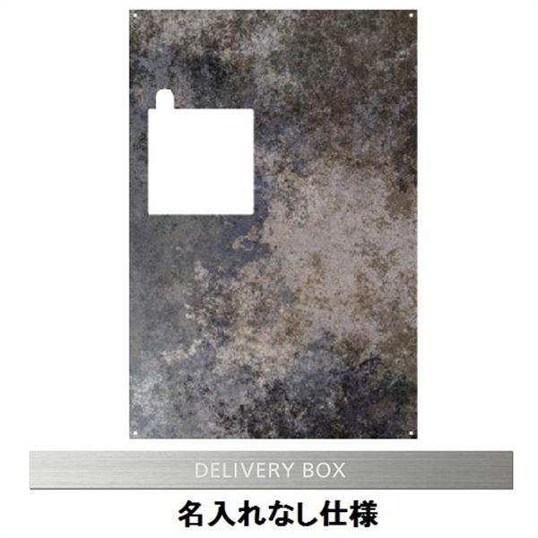 エクスタイル 宅配ボックス コンボ 推奨パネル マテリアル 錆び 名入れ無し ハーフ・ミドルタイプ 右開きタイプ(R) ECOPH-55-R-1 マテリアル 錆び