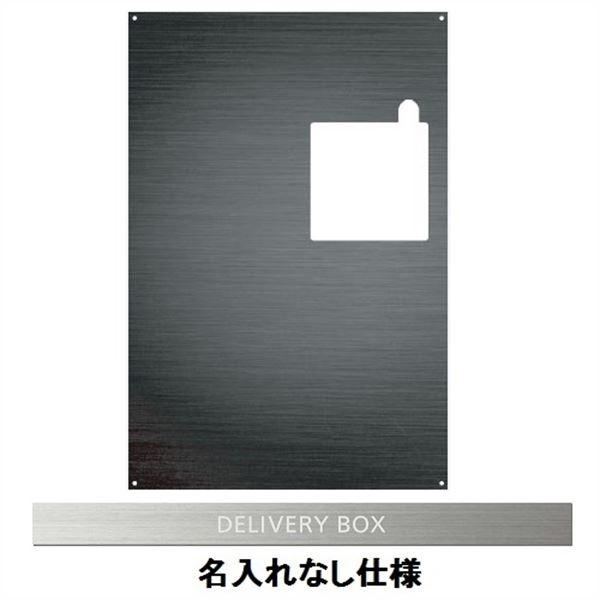 エクスタイル 宅配ボックス コンボ 推奨パネル ブラックステンレス 名入れ無し ハーフ・ミドルタイプ 左開きタイプ(L) ECOPH-62-L-1 ブラックステンレス