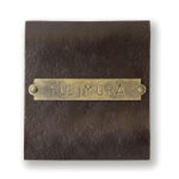 オンリーワン オールドタイムズ 真鍮+ロートアイアンネームプレート type 02 NA1-SBI02DM  『表札 サイン 戸建』