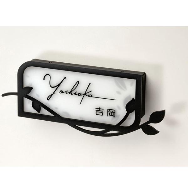 美濃クラフト LEDバックライト表札シリーズ キャンドル  ARF-2 『電球色のみ』『表札 サイン 戸建』