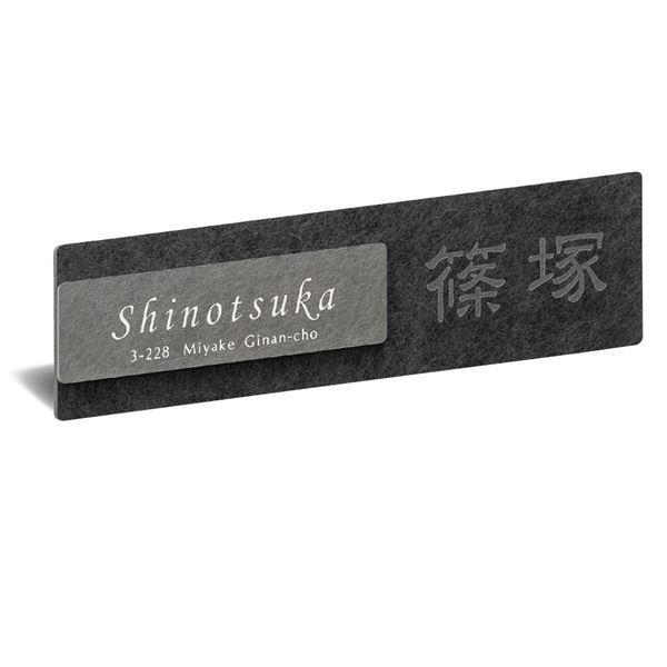 美濃クラフト 鉄黒 AT-12    『表札 サイン 戸建』