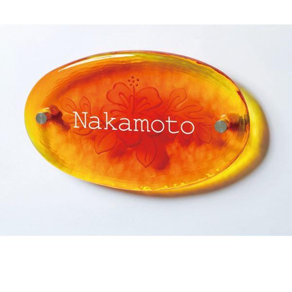 美濃クラフト 琉球のガラス   GX-109 サニーオレンジ  『表札 サイン 戸建』