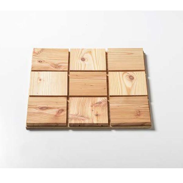 天然木部材 ブロックタイル 無塗装 格子柄142mm角9枚合板貼り 1ケース(4枚入り) #MSFL0014 無塗装