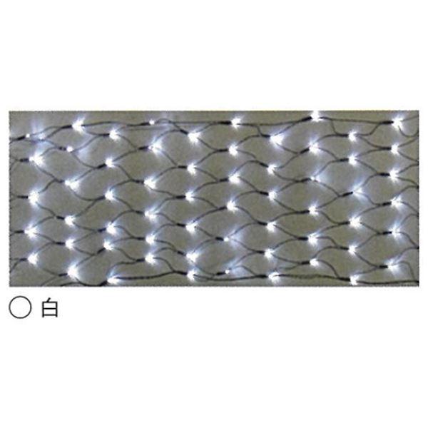 コロナ産業 LEDネットライト(グリーンコード) 白 238球ネットライト/電源部別売り 白 #N238W #N238W 『イルミネーションライト』 白 白, 非常に高い品質:923c4fd0 --- sunward.msk.ru