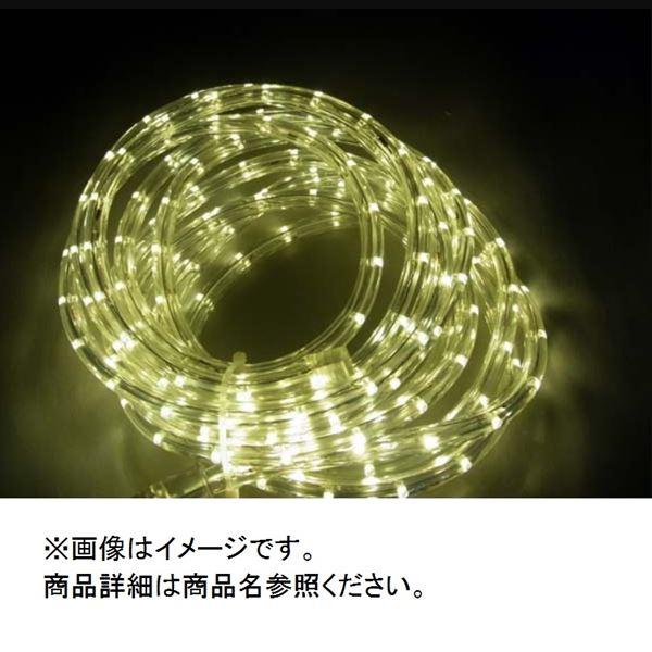 コロナ産業 LEDチューブライト 10m 直径10mm 電球色 #2WLD 『イルミネーションライト』 電球色