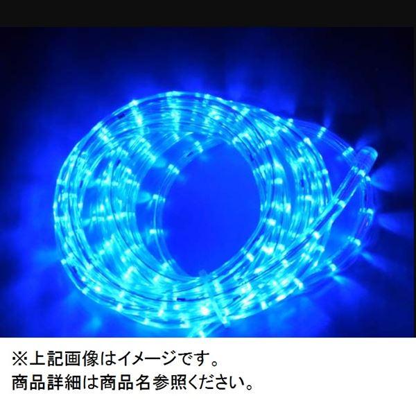 コロナ産業 LEDチューブライト 10m 直径10mm 青 #2WLB 『イルミネーションライト』 青