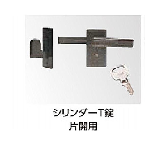 タカショー エバーバンブー 庭扉シリーズオプション シリンダーT錠 片開用