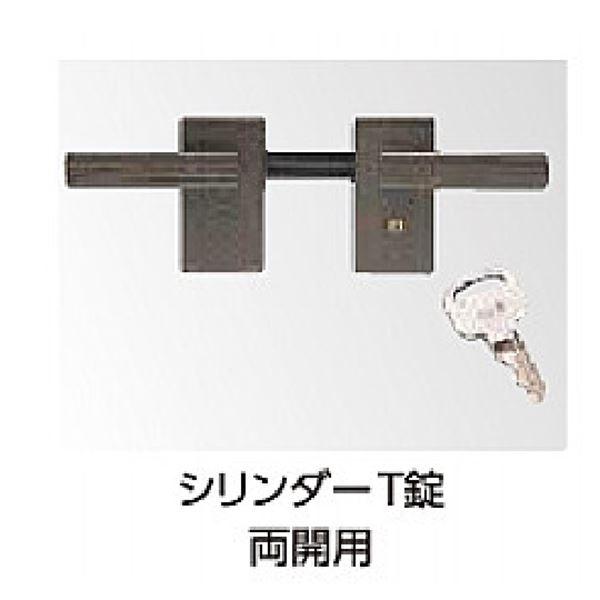 タカショー エバーバンブー 庭扉シリーズオプション シリンダーT錠 両開用