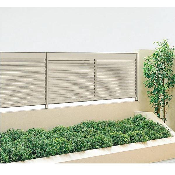 四国化成 ラインフェンス 5型 本体 H600 LNF5-0620 『柱などのオプション商品は別売りです。』