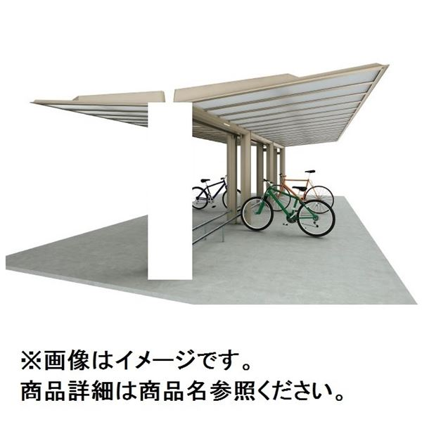 四国化成 サイクルポート ルナ 積雪20cm共通 Y合掌タイプ 連棟ユニット 標準高 ベースプレート式屋根材:アルミ板(不燃材)ステンカラー LNAE-U4131 *連棟ユニット施工には基本セットの別途購入が必要です。
