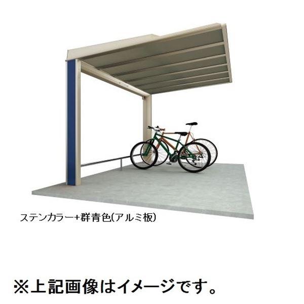 四国化成 サイクルポート ルナ 標準支柱 基本タイプ 基本セット 積雪50cm 標準高 埋込式 屋根材:アルミ板(不燃材)ステンカラー LNA-U2231