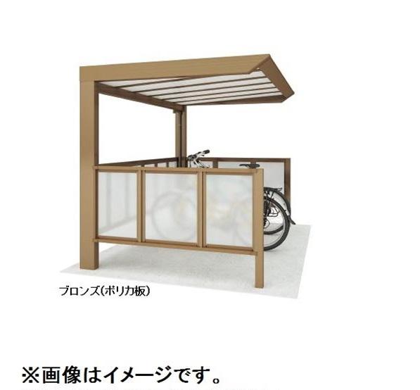 四国化成 サイクルポート リフト クローズタイプ 積雪50cm 基本 基本セット 標準高 屋根材:アルミ押出形材 LFTCS-2031