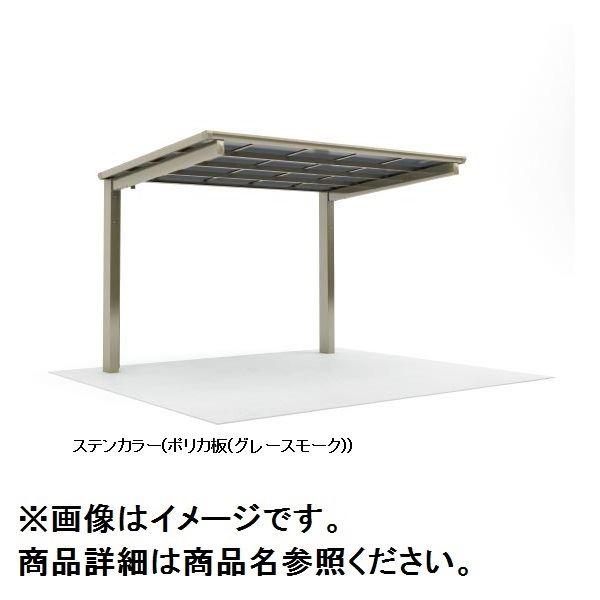 四国化成 サイクルポート VF-R オープンタイプ 基本タイプ 基本セット(単独用) 積雪20cm 延高 屋根材:アルミ押出形材 VFCE-2131