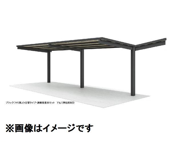 四国化成 サイクルポート VF-R オープンタイプ Y合掌タイプ 連棟用基本セット(2連棟セット) 積雪20cm 標準高 屋根材:アルミ押出形材 VFC-4561