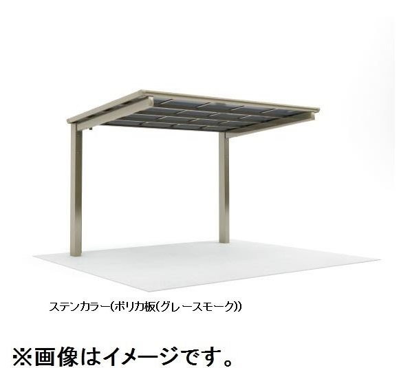 四国化成 サイクルポート VF-R オープンタイプ 基本タイプ 基本セット(単独用) 積雪100cm 標準高 屋根材:アルミ押出形材 VFCT-2125