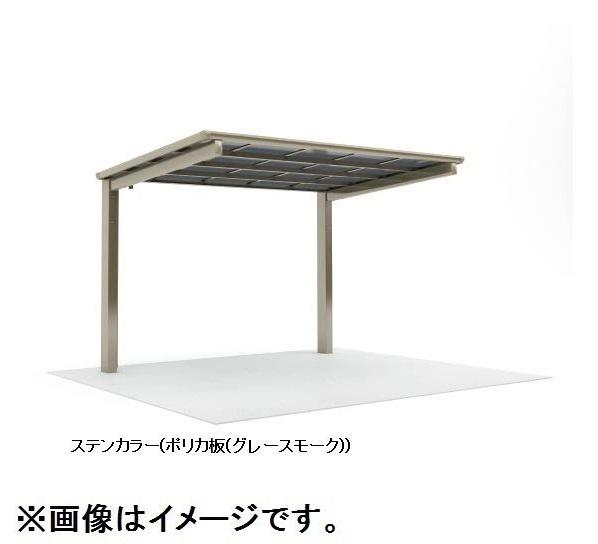四国化成 サイクルポート VF-R オープンタイプ 基本タイプ 基本セット(単独用) 積雪20cm 標準高 屋根材:アルミ樹脂複合板 VFC-2331