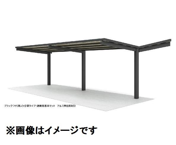 四国化成 サイクルポート VF-R オープンタイプ Y合掌タイプ 連棟用基本セット(2連棟セット) 積雪20cm 標準高 屋根材:アルミ樹脂複合板 VFCE-4161