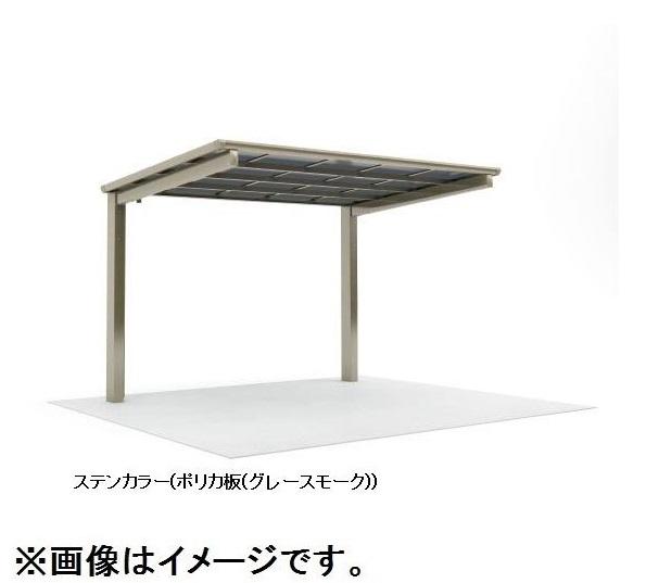 四国化成 サイクルポート VF-R オープンタイプ 基本タイプ 基本セット(単独用) 積雪100cm 延高 屋根材:アルミ樹脂複合板 VFCTE-2125