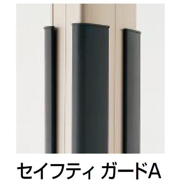 四国化成 サイクルポート VF-R オプション セーフティガードA 4本入り PSGA-17GR ニューセピアグレーGR色 ニューセピアグレーGR色