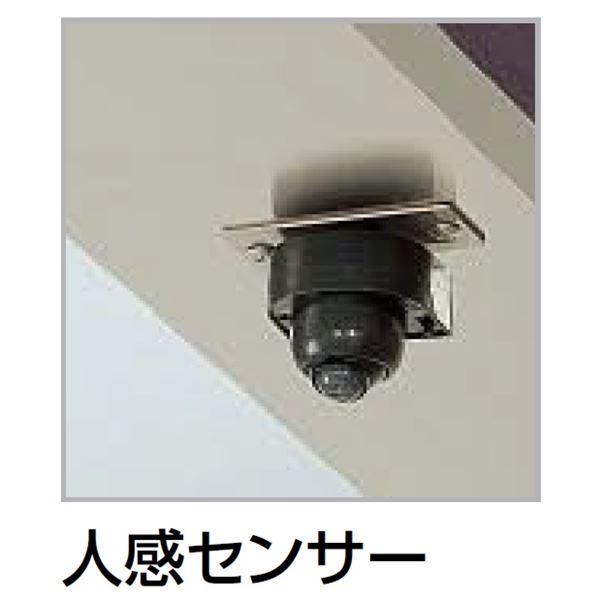 四国化成 サイクルポート VF-R オプション 人感センサー LC-06