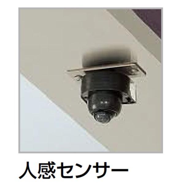 四国化成 サイクルポート V-R オプション 人感センサー LC-06