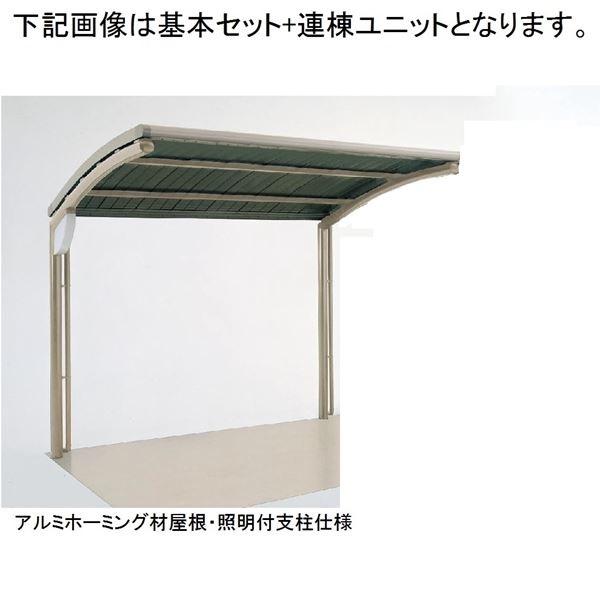四国化成 サイクルポート SSR-R 積雪20cm オープンタイプ 標準タイプ 基本セット 屋根材:ポリカーボネート波板 本体:ブラックつや消し/屋根材ステンカラー 本体:ブラックつや消し/屋根材ステンカラー