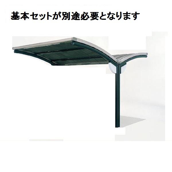 四国化成 サイクルポート SSR-R 積雪20cm Y合掌タイプ 標準タイプ 連棟ユニット 屋根材:ポリカーボネート波板 本体:ブラックつや消し/屋根材ステンカラー *連棟ユニット施工には基本セットの別途購入が必要です。 本体:ブラックつや消し/屋根材ス