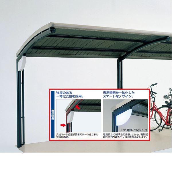 四国化成 サイクルポート SSR-Rオプション 積雪20cm 照明支柱付1本当り #本体と同時購入価格