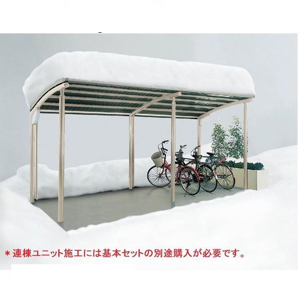 四国化成 サイクルポート 標準タイプ SSR オープンタイプ 積雪100cm 積雪100cm 標準タイプ 連棟ユニット アルミロールホーミング屋根材 本体:ブラックつや消し 連棟ユニット/屋根材ステンカラー *連棟ユニット施工には基本セットの別途購入が必要です。 本体:ブラックつや消し/屋根材, REDWOOD:0fb02881 --- zagifts.com