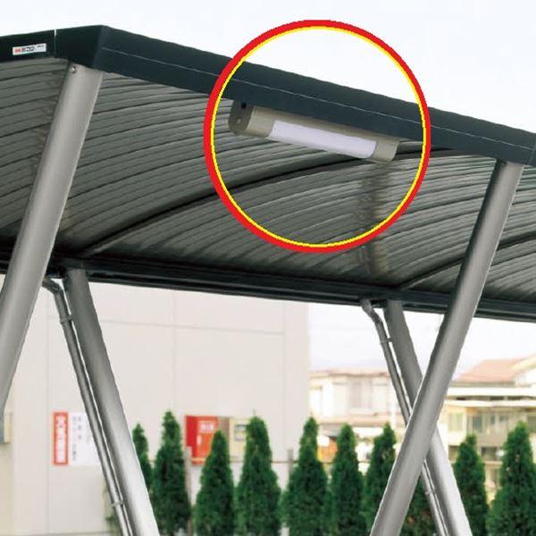四国化成 防雨型照明 サイクルポート エクステリアライトGR型 ELGRL-