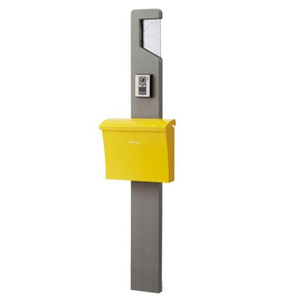 トーシン 機能門柱 ネオスティック170 LED・ガラス表札付門柱 組合せ例 P65-3 EP-ST170NEO3-GR 『機能門柱 機能ポール』