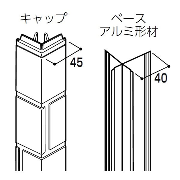 Ykk ap アルミ外装材 専用部材 ツートーン アルカベール ハイスタンダードシリーズ ロンド 同質出隅キャップ 16本 TX ZA D8R-LE 『重ね貼りで手軽。外壁リフォームに』 ライトベージュ