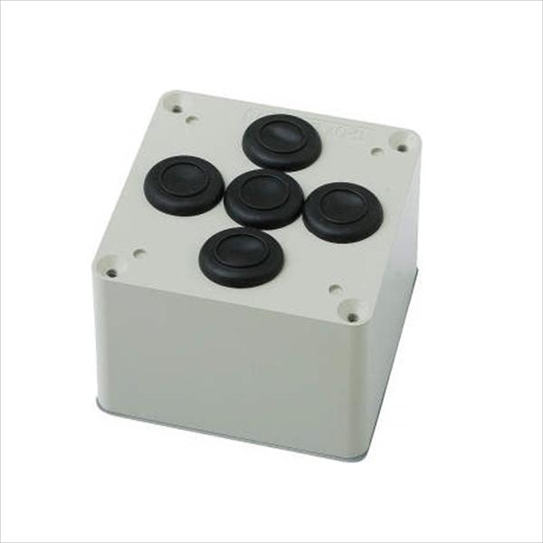 三協アルミ ワンダーライト オプション 分岐アイテム ジャンクションボックス(地上用) JB-G