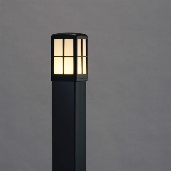 三協アルミ 照明 ガーデンライト(AC100V) GD9型