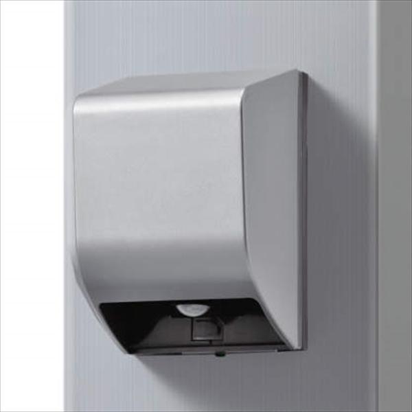 三協アルミ 照明 カーポート用照明 人感スイッチ CP-ILJS