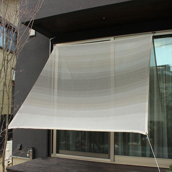 イチオリシェード グラデーション 『屋外用日よけ 透過性と通気性へのこだわり 日本製 シェード』 シャドウ