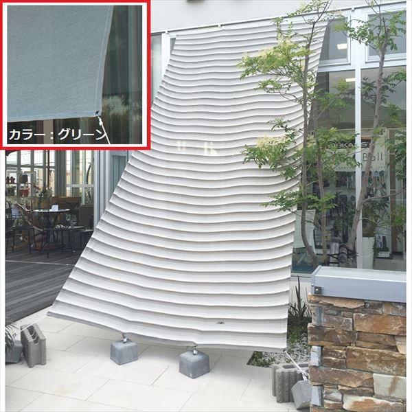 イチオリシェード 4mロングタイプ 遮光タイプ グリーン 『屋外用日よけ 日本製 透過性と通気性へのこだわり 日本製 シェード』 グリーン, ヤマカワマチ:af3f69df --- sunward.msk.ru