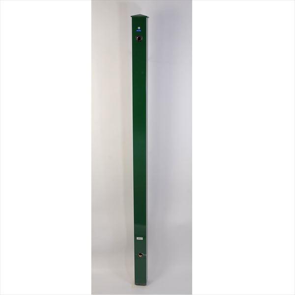オンリーワン カラーアルミ立水栓 ロング  GM3-AL-150G *蛇口は別売りです グリーン