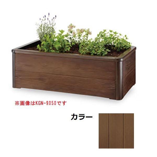 『受注生産品』 トーシン キッチンガーデン 組立式プランター KGN-9090