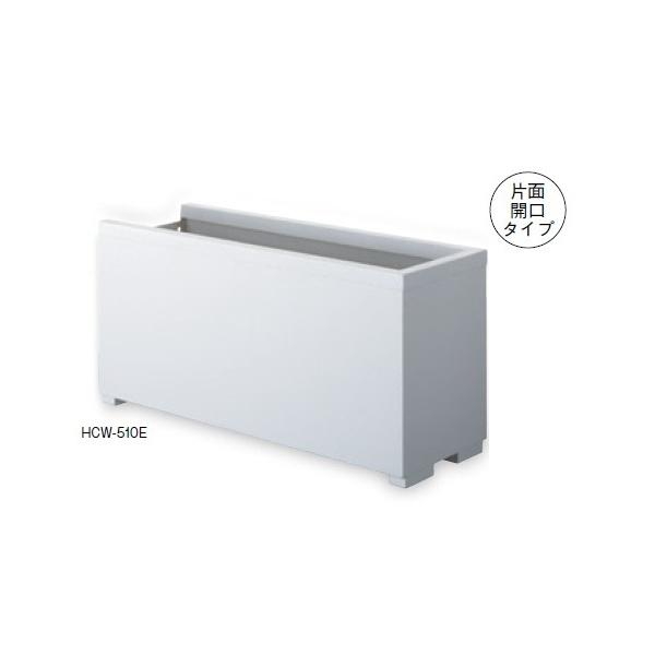 トーシン FRP連結プランター 片面開口タイプ エンド HCW-360E