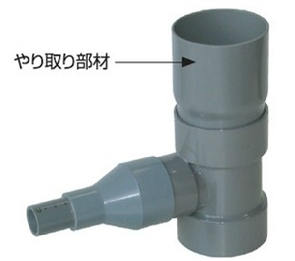 タキロン 特殊集水継手VU・VP75用