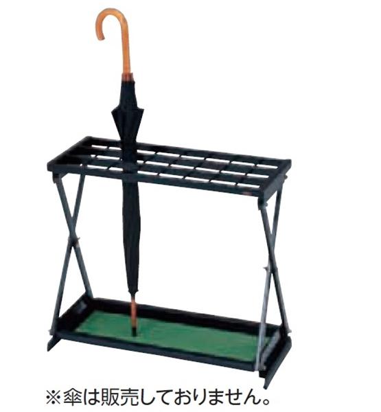 ミヅシマ工業 業務用 レインX X24・24本立て 230-0010 『傘立て』