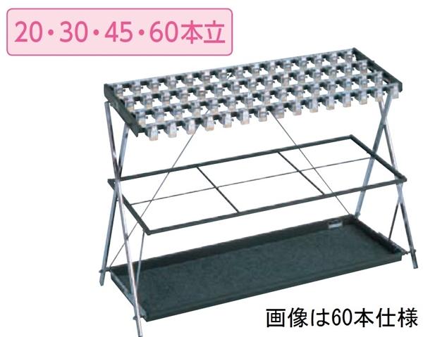 ミヅシマ工業 業務用 カギ付き折り畳み式傘立て X-60 60本立 231-0050 『傘立て』
