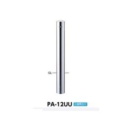 サンポール ピラー ステンレス製 PA-12UU