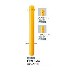 サンポール ピラー スチール製 FPA-12U