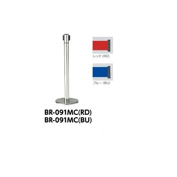 送料無料 サンポール 時間指定不可 ヘッド回転タイプ 輸入 BR-091MC 室内用ベルトリール
