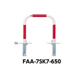 サンポール アーチ スチール製(H650) FAA-7SK7-650
