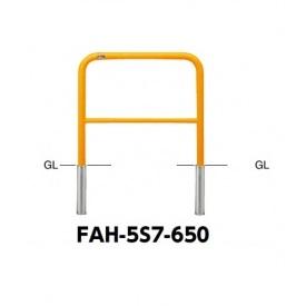 サンポール アーチ スチール製(H650) FAH-5S7-650