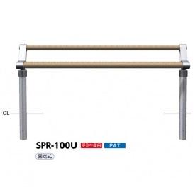 サンポール SPR-100U サポートベンチ